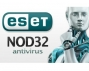 ESET NOD32 Antivirus Bussiness